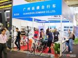 Windspeed在2013年亚洲国际自行车展