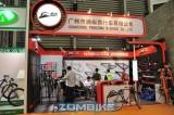 广州腾纵亮相CHINA CYCLE 2014