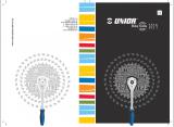 UNIOR自行车工具中文版目录