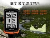 bryton百锐腾2.6寸大屏无线GPS码表R530E 轨迹导航WiFi电子罗盘(工厂代发)