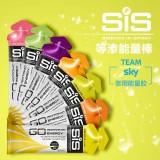 英国SIS能量胶Science in Sport户外骑行马拉松等渗能量胶能量粉