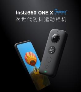 insta 360 ONE X全景运动相机