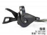 Shimano SLX M7100 单右指拨 1*12S