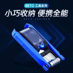 台湾BETO多功能组合工具(多款)