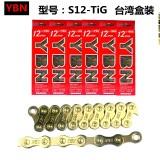 台湾雅邦YBN S12-TIG 12速链条/金色