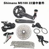 Shimano DEORE M5100中套件(22S)